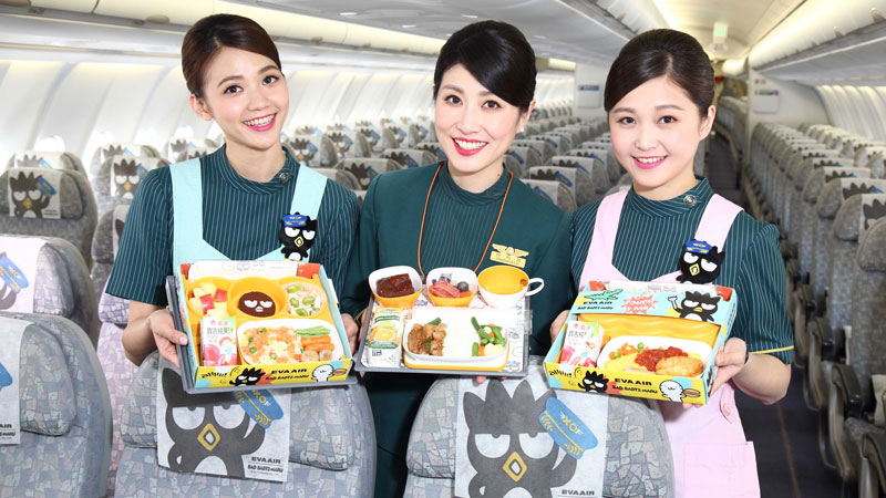eva air meal